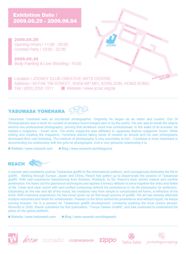 yone-reach-partouze-exhibition-2